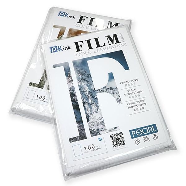 PKink-冷裱膜(珍珠霧面) A4 10張/包