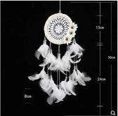 藤圈花朵捕夢網掛飾 簡約文藝範捕夢網裝飾壁飾