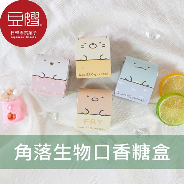 【豆嫂】日本零食 CORIS 角落生物口香糖盒(附貼紙)(隨機出貨)