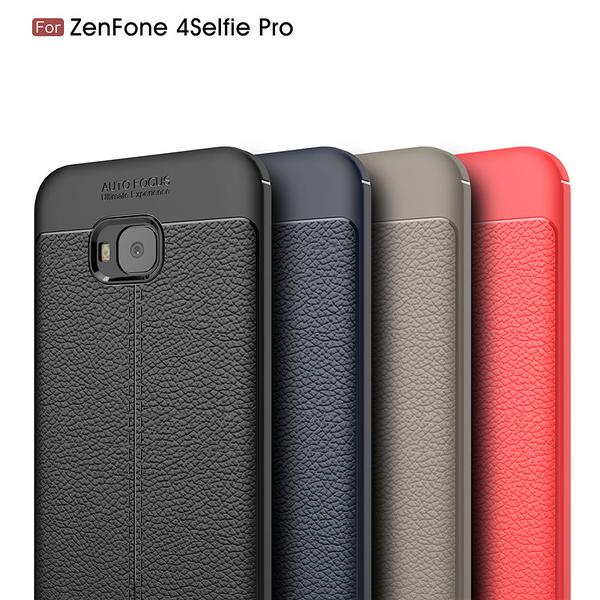 88柑仔店~Asus華碩ZenFone4 selfie手機殼荔枝紋皮紋ZD552KL TPU軟殼保護套