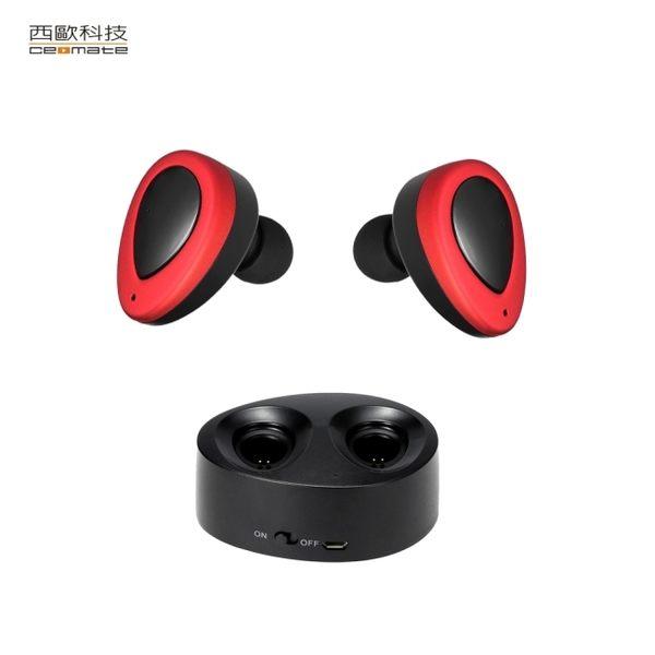 西歐科技 CME-BTK200 無線雙耳立體聲藍芽耳機