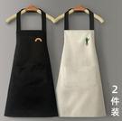 圍裙 家用廚房防水防油男女可愛日系韓版時...