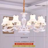 吊燈鋅合金歐式客廳美田園臥室餐廳書房燈大氣別墅簡套裝組合家用 法布蕾輕時尚igo