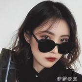 (快出)墨鏡女ins韓版gm圓臉太陽鏡小臉街拍大臉顯瘦眼鏡網紅新款潮