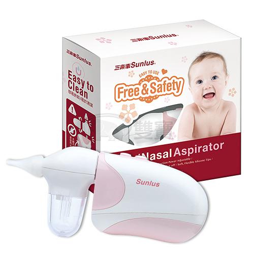 三樂事吸鼻器 SUNLUS 三樂事電動吸鼻器 吸鼻涕機 SP3501PK