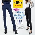 超進化版耐米褲!-5kg的顯瘦修飾!三種穿法!收腹耐米褲-3色(M-XL)~funsgirl芳子時尚