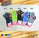 【YT店】(9~12歲)可愛HELLO彩色小汽車圖案襪子/短襪/止滑襪/童襪【台灣製MIT】A286