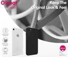 【愛瘋潮】Ozaki O!coat 0.3 + Bumper iPhone 7 超薄防撞保護殼 手機殼