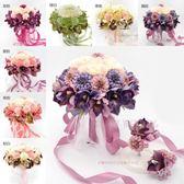 韓式新娘仿真婚禮結婚手捧花球拍照道具胸花手腕花藕粉紫香檳梗豆物語