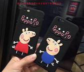 小豬 iphone7/iphone7plus/iPhone X/S/ XS Max/iPhone XR手機套 手機殼 軟套