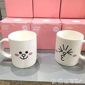 咖啡杯包郵line馬克杯陶瓷帶把杯子耐熱大容量創意茶杯/咖啡杯/學生水杯愛麗絲精品