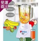 台灣三洋SANLUX 玻璃果汁機SM-G918【免運直出】