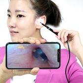 挖耳勺數碼挖掏耳朵高清手機采耳耳內鏡清潔器吸耳屎掏耳神器 探索先鋒