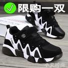 男童運動鞋秋季2020新款兒童網鞋皮面防水中大童鞋子小學生休閒鞋 小艾新品