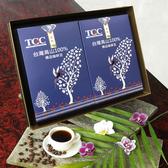 【TGC】台灣古坑特級咖啡豆精品禮盒