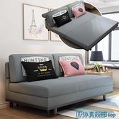 沙髮床 乳膠沙髮床可折疊客廳小戶型雙人三人1.8多功能簡約現代兩用1.2米WJ 快速出貨