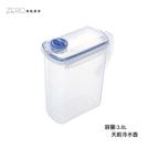 台灣製 冷水壺大容量耐熱涼水壺帶蓋冰水壺果汁壺3800ml大水壺(藍蓋)