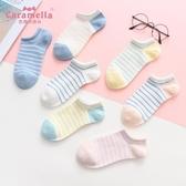 襪子女短襪淺口隱形棉襪薄款短襪低筒隱形純色襪子ins潮-米蘭街頭