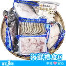 ✦免運費✦【台北魚市】中秋海鮮禮盒(C組)