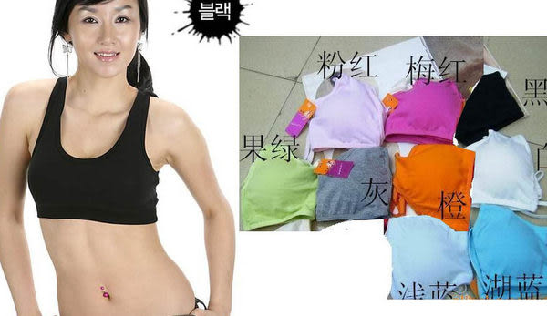來福,552粗肩帶運動內衣比基尼小可愛,直購價55元,現貨+預購7-10