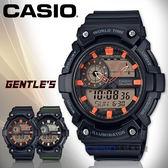 CASIO 卡西歐 手錶專賣店 國隆 AEQ-200W-1A2 雙顯男錶 樹脂錶帶 琥珀色 防水100米 AEQ-200W