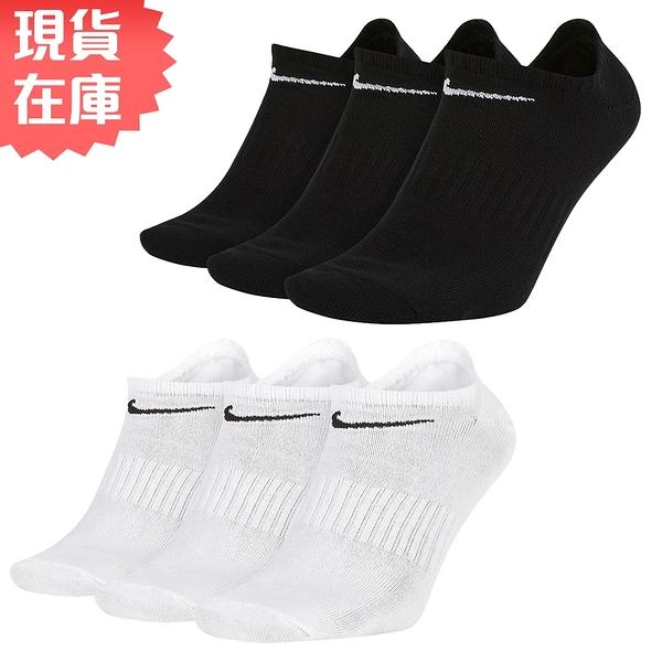【現貨】NIKE Everyday Lightweight 襪子 短襪 踝襪 隱形襪 黑/白【運動世界】SX7678-010 / SX7678-100
