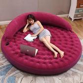 INTEX圓形可折疊雙人充氣沙發床單人創意懶人沙發家用加大氣墊床WZ2930 【極致男人】TW