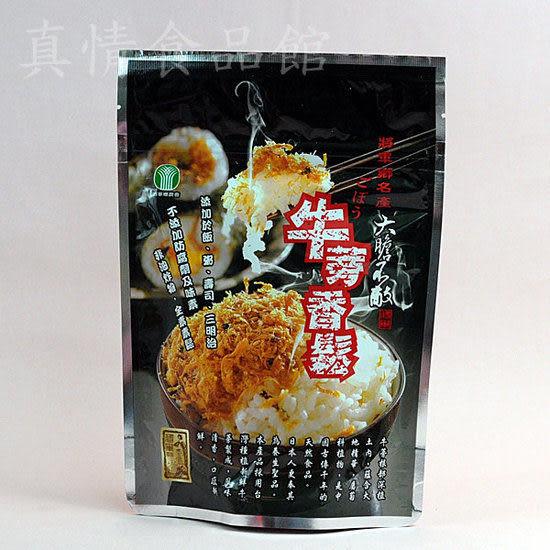 百大將軍牛蒡香鬆-原味220g/包