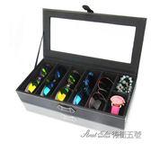 高檔皮質太陽鏡墨鏡收納盒眼鏡展示盒整理盒6格同款 後街