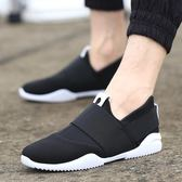 熱賣新款男裝夏季透氣時尚休閒運動帆布鞋子套腳懶人鞋韓版內增高  巴黎街頭