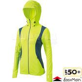 EasyMain衣力美 CE19034-435螢光果綠 女排汗型光波防曬衣 抗UV遮陽夾克/抗紫外線薄風衣