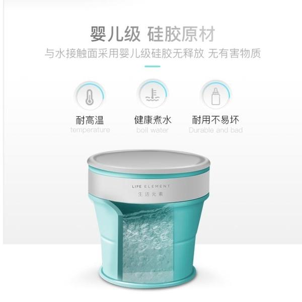 折疊杯 生活元素電熱折疊水壺專用折疊水杯多色戶外便攜小巧旅游水 莎瓦迪卡