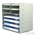 A4A5專用辦公用品室內桌面文件架資料箱收納盒儲物框創意置物柜