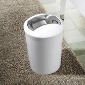 創意廁所衛生間客廳家用垃圾桶