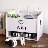 無線wifi機頂盒置物架桌面壁掛 路由器收納盒電線整理盒子免打孔igo 探索先鋒