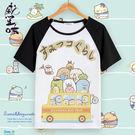 角落生物T恤二次元動漫周邊短袖可愛萌貓咪白熊企鵝炸豬排衣服夏 糖果時尚