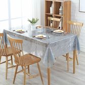 pvc桌墊 薄款下垂餐桌墊磨砂塑料軟玻璃台布保護膜 防水免洗桌布PVC茶幾墊 玩趣3C