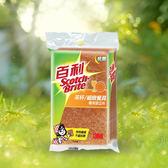 3M百利 抗菌茶杯專用菜瓜布(5入/組)【愛買】