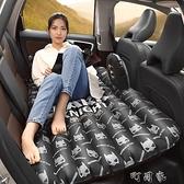 汽車床墊後排旅行床車載充氣床氣墊床轎車SUV後排座通用睡墊車用 【快速出貨】
