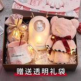 高端婚禮伴手禮回禮結婚伴娘女郎喜糖禮盒裝成品含喜糖盒實用定制 設計師