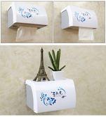 免打孔衛生間紙巾盒廁紙盒浴室衛生紙盒塑膠廁所紙巾架廁紙盒【開學季任性88折】