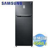 SAMSUNG 三星 462公升雙門變頻冰箱 RT46K6239BS/TW
