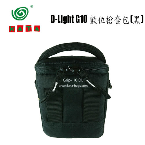 【KATA】DL-G10-B 數位槍套包 相機包 攝影包 輕量型(公司貨)