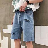 ins超火的褲子夏季薄款牛仔短褲男修身破洞乞丐五分中褲寬鬆5分潮 交換禮物