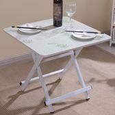 折疊桌簡易便攜式家用餐桌吃飯折疊小桌子TW【一周年店慶限時85折】