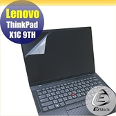 【Ezstick】Lenovo ThinkPad X1C 9TH 特殊 靜電式筆電LCD液晶螢幕貼 (可選鏡面或霧面)