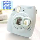 Norns 新版 【mini8 mini9 藍色】Norns 相機自拍鏡 近拍鏡 鏡面加大版本、好拔、好裝