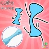 FunSport Q彈力神采啞鈴(590g)粉藍(2支)有氧啞鈴