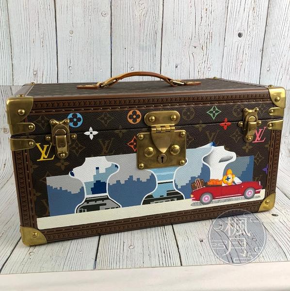 BRAND楓月 LOUIS VUITTON LV M21822 限定款 台中美術館印花 化妝箱 硬殼箱 骨董箱