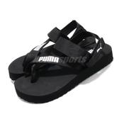 Puma 涼拖鞋 Summercat 黑 白 女鞋 可拆式 厚底 涼鞋 魔鬼氈【PUMP306】 37483701